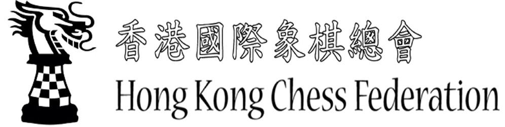 HKCFL Membership Reminder