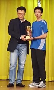 U14 Winner National Junior 2015