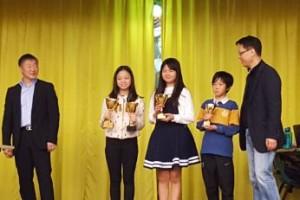 u12 Winners National Junior 2015