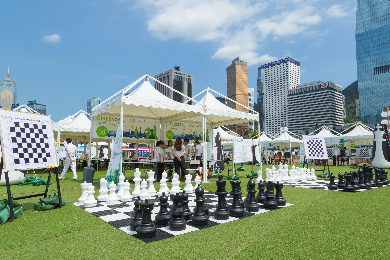 Chess in CHES Gallery / 中環海濱樂在棋中遊藝會畫廊