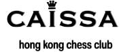 Caissa Join HKCF Gold Affiliate Membership Scheme