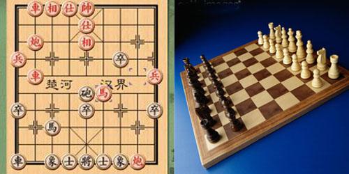 第一屆香港雙項象棋混合公開賽