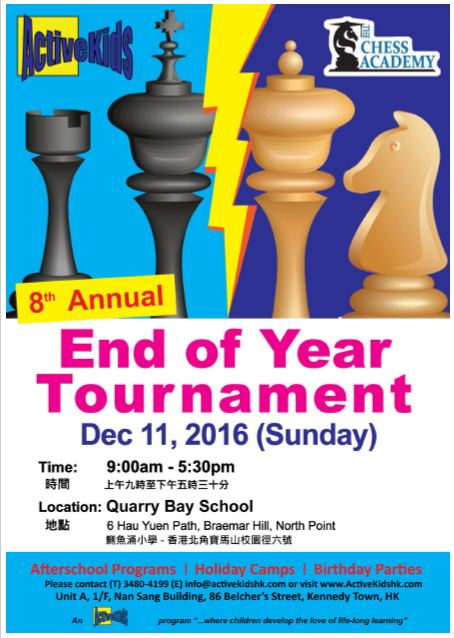 Activekids End of Year Tournament 2016
