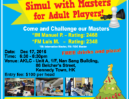 Have some FUN @ The Chess Academy Winter Special!