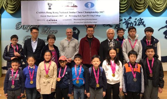 A Bright Future for Hong Kong Chess — Report on Caissa Hong Kong National Junior Chess Championship 2017