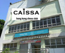 Hang Hau Sai Kung & Clear Water Bay Open Rapid