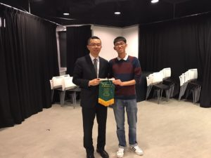 Award given to Daniel Lam for HKU Simul