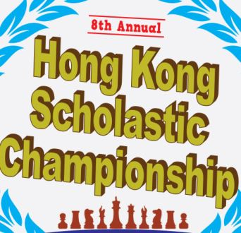 The 8th Annual Hong Kong Scholastic Championship
