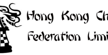 4th Hong Kong National Open Rapid Chess Championships 2018